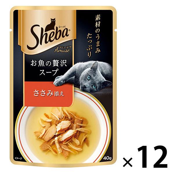 シーバA お魚スープ ささみ添え×12
