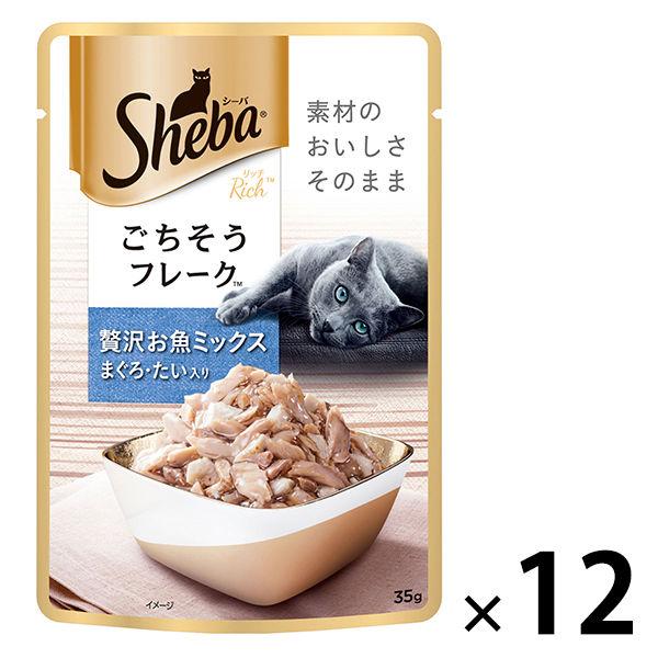 シーバR お魚ミックス まぐろ鯛×12