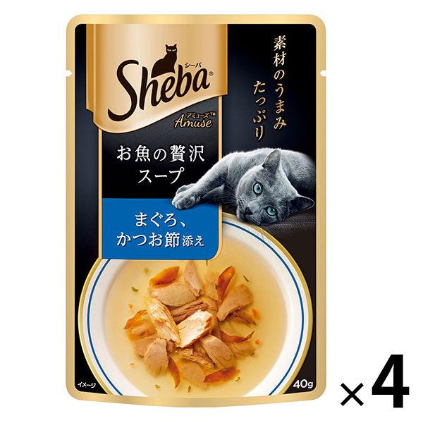 シーバA お魚スープまぐろかつお節×4