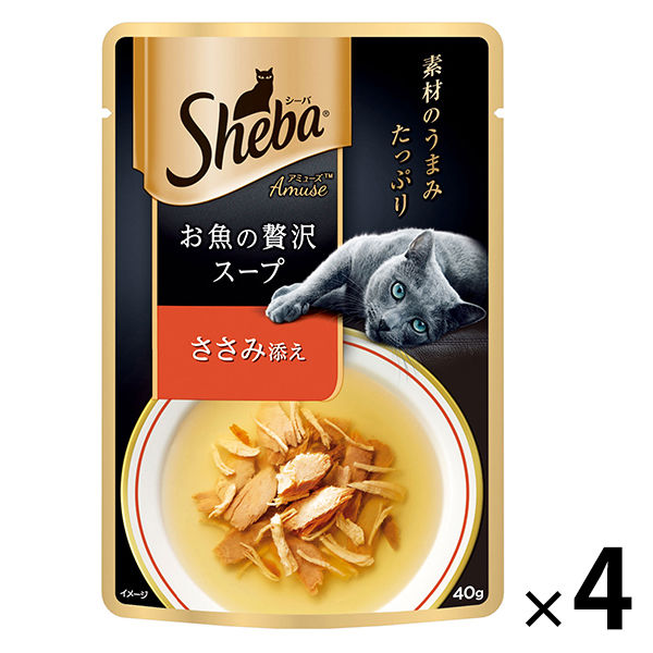 シーバA お魚スープささみ添え40g×4