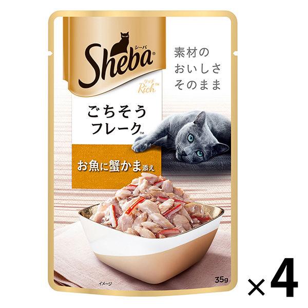 シーバRフレークお魚蟹かま35g×4