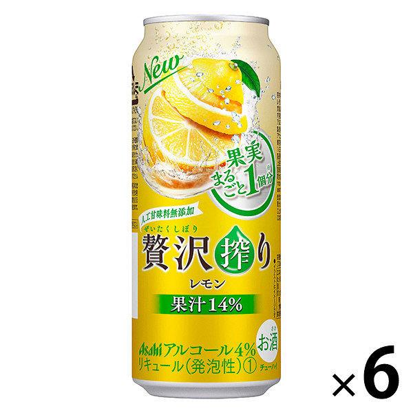 アサヒ 贅沢搾り レモン 500ml