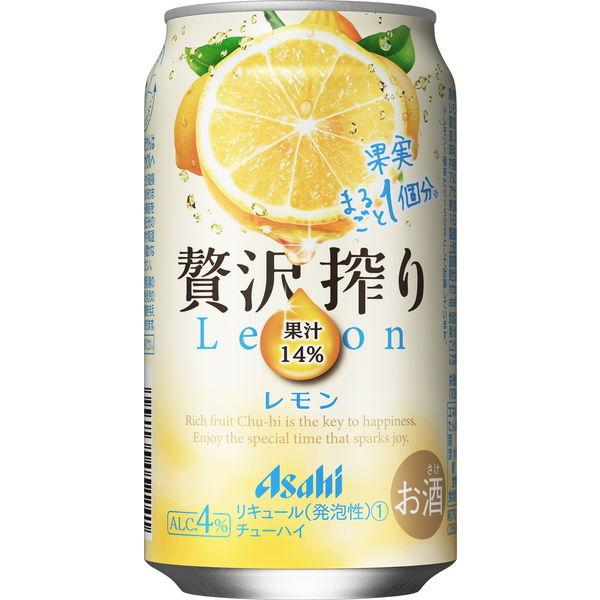 アサヒ 贅沢搾り レモン 350ml