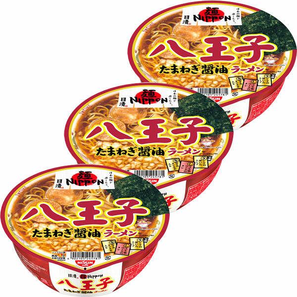 日清 麺ニッポン  八王子ラーメン 3個