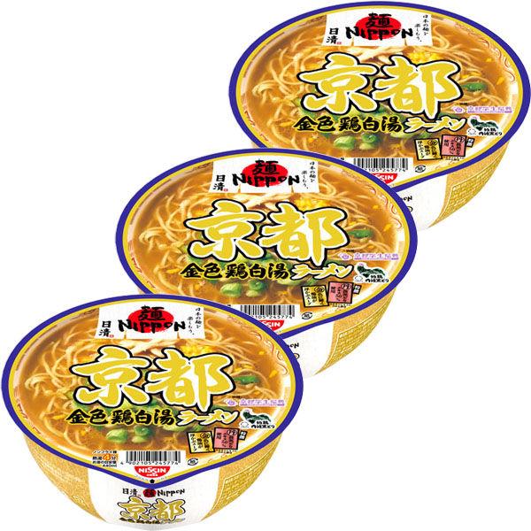 日清 麺ニッポン 京都鶏白湯ラーメン
