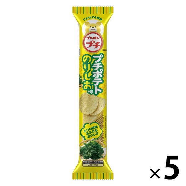 プチポテト のりしお味 45g 5袋