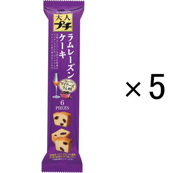大人プチ ラムレーズンケーキ 5袋