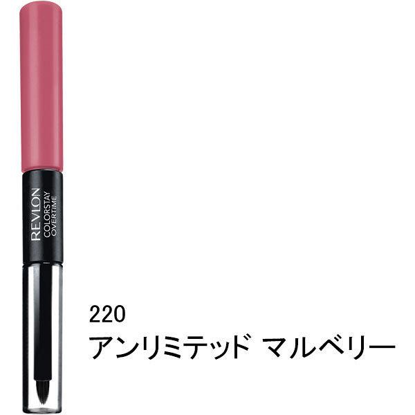 レブロンオーバータイムリップカラー220