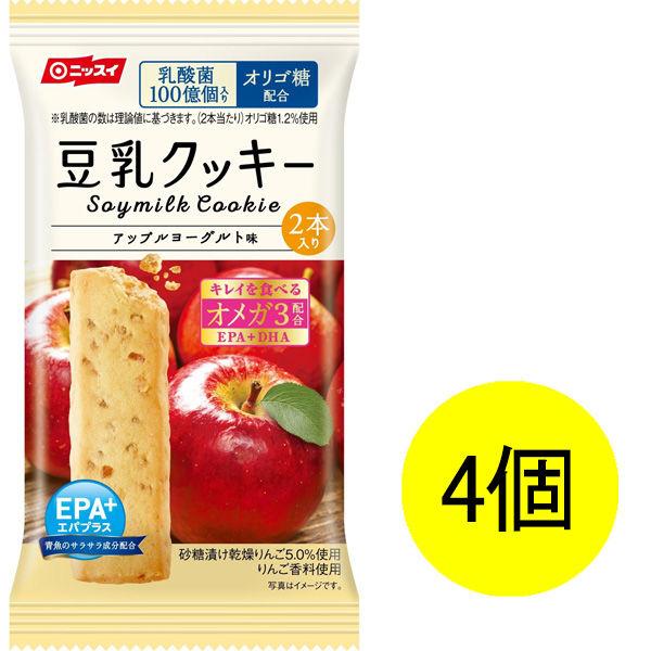 豆乳クッキーアップルヨーグルト味 4個