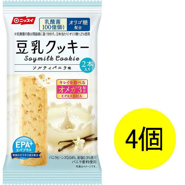 豆乳クッキーソルティバニラ 4個