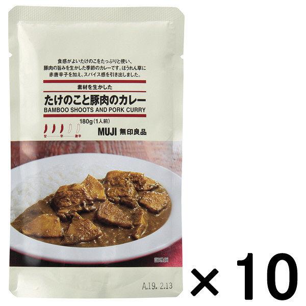 たけのこと豚肉のカレー 10袋