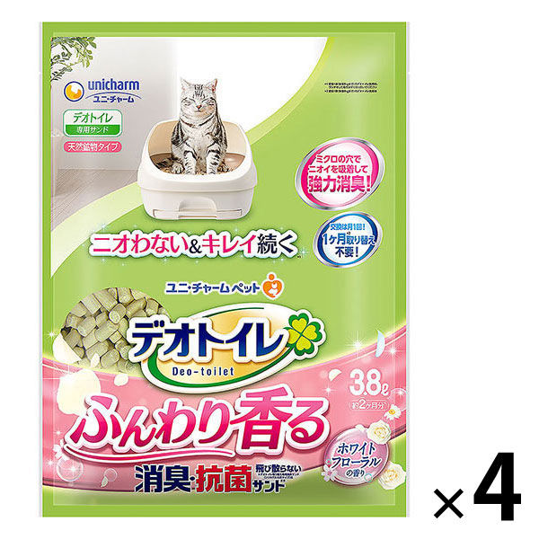 デオトイレ 消臭抗菌サンド 3.8L×4