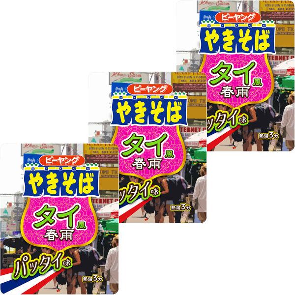 まるか食品 ピーヤング タイ風春雨 3個