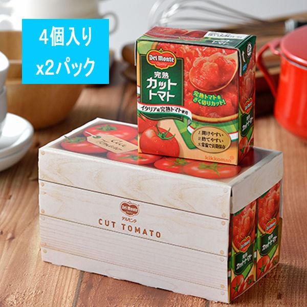 完熟カットトマト340g×4個パック2P