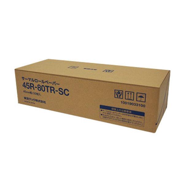 東芝テック レジ用サーマルロール 20巻 45R-80TRSC 20コイリ(直送品)