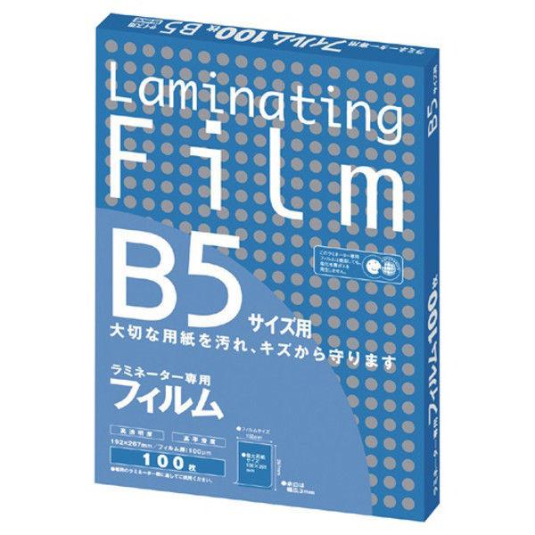 アスカ ラミネートフィルム B5 100枚 BH906 (直送品)