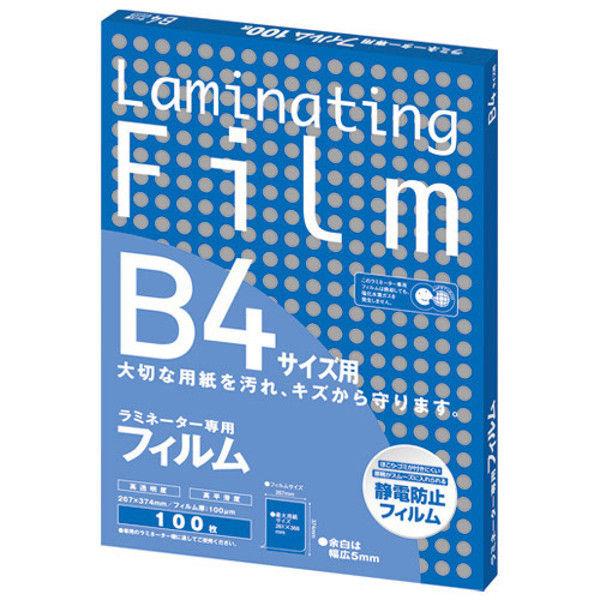 アスカ ラミネートフィルム B4 100枚 BH908 (直送品)