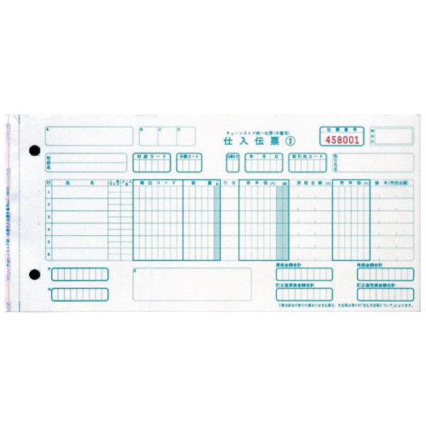 トッパンフォームズ チェーンストア手書用100セット入 C-BH15(100SET) (直送品)