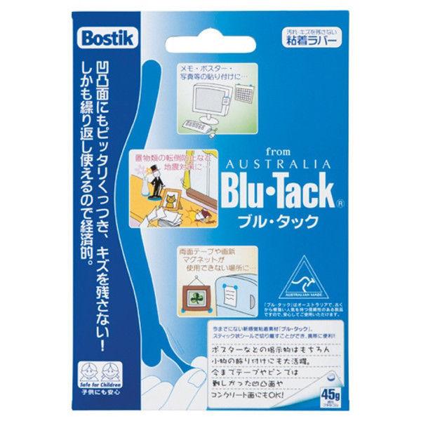 粘着ラバー ブル・タック CKBT-450000 3個 BOSTIK (直送品)