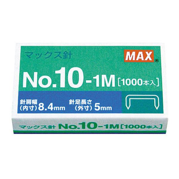 マックス ホッチキス針 1000本 20個 MS91187 NO.10-1M<20コ> (直送品)