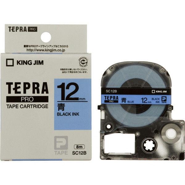キングジム テプラPROテープ 青に黒文字 12mm 5本 SC12B-5 1セット (直送品)