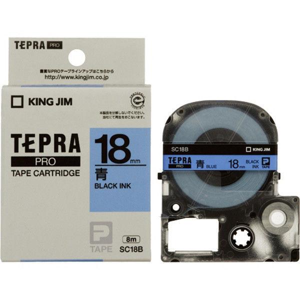 キングジム テプラPROテープ 青に黒文字 18mm 5本 SC18B-5 1セット (直送品)