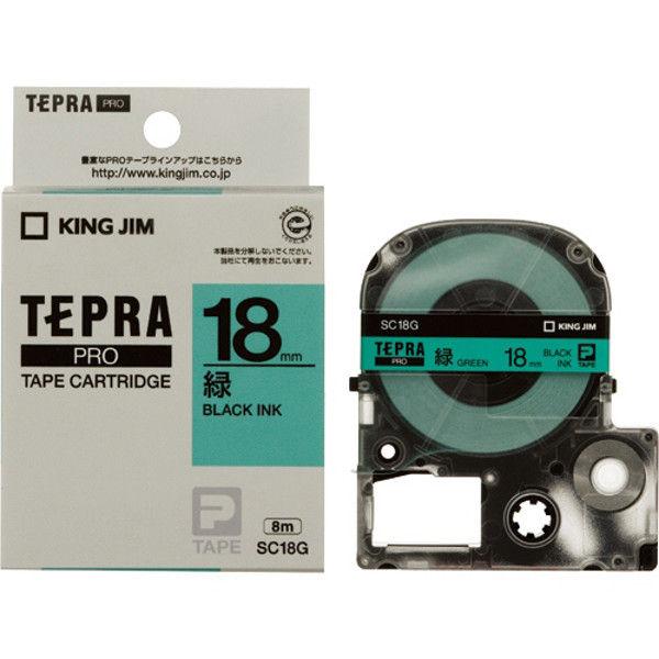 キングジム テプラPROテープ 緑に黒文字 18mm 5本 SC18G-5 1セット (直送品)