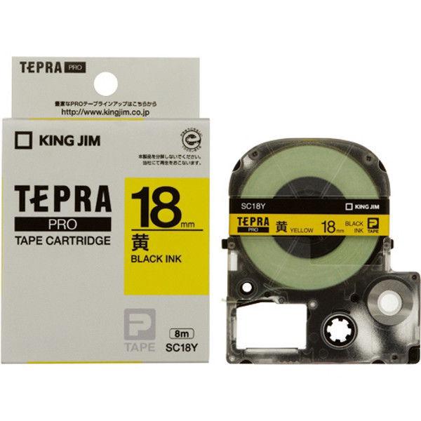 キングジム テプラPROテープ 黄に黒文字 18mm 5本 SC18Y-5 1セット (直送品)