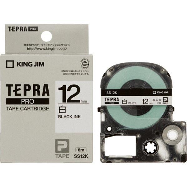 キングジム PROテープ 白に黒文字 12mm 20個 SS12K-20P 1セット (直送品)