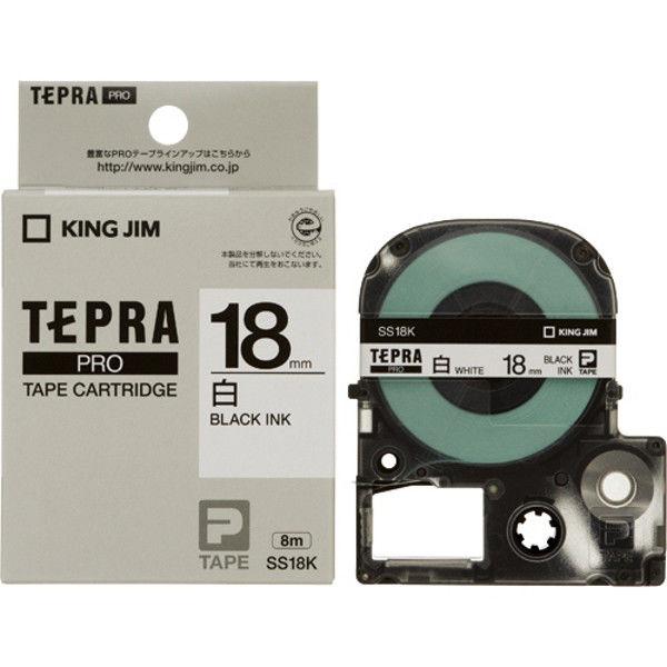 キングジム PROテープ 白に黒字 18mm 20個 SS18K-20P 1セット (直送品)