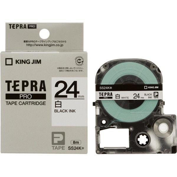キングジム PROテープ 白に黒文字 24mm 20個 SS24K-20P 1セット (直送品)