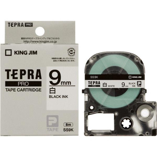 キングジム PROテープ 白に黒文字 9mm 20個 SS9K-20P 1セット (直送品)