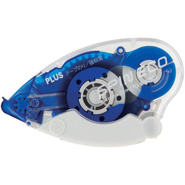 プラス スピンエコ本体 ブルー10個 TG-610BC-10 (直送品)