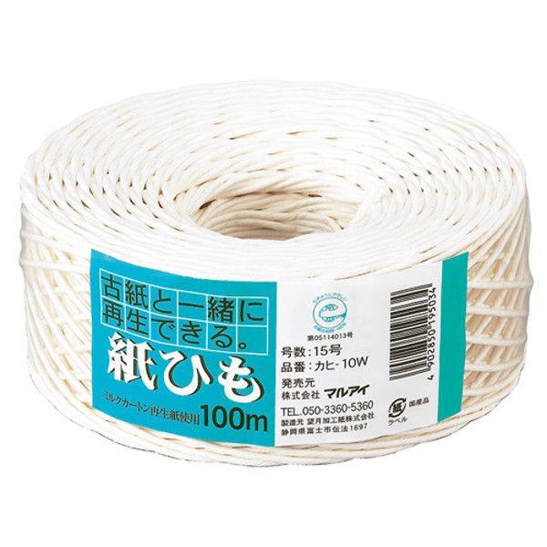 マルアイ 紙ひも NO.10 白 12巻 カヒ-10W(12) (直送品)
