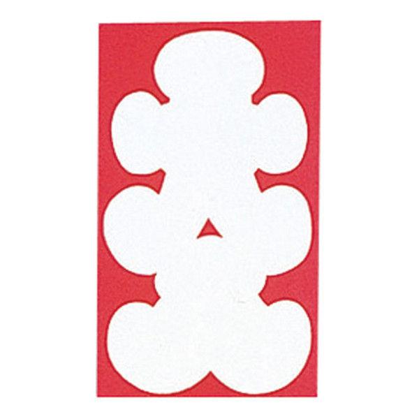 赤城 のし袋 大入 半円袋 10枚 フ726 10パック (直送品)