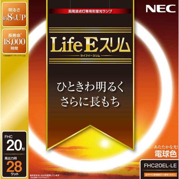 NEC FHC20EL-LE