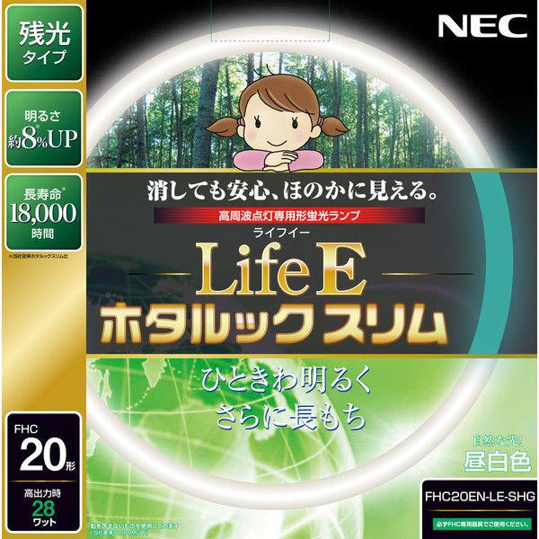 NEC FHC20EN-LE-SHG