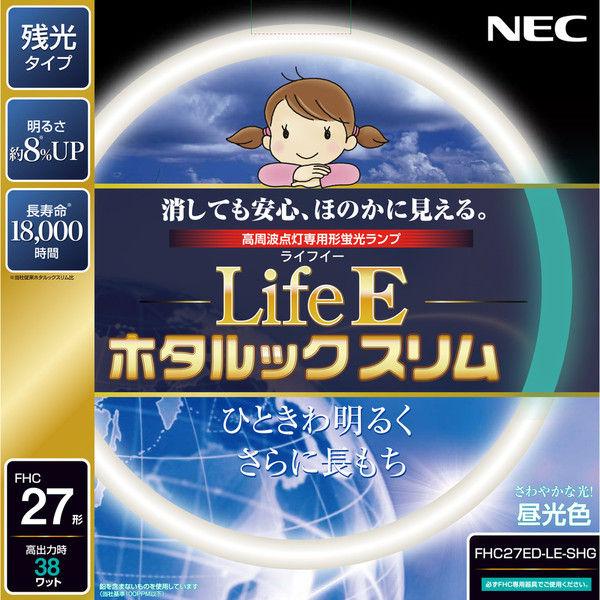 NEC FHC27ED-LE-SHG