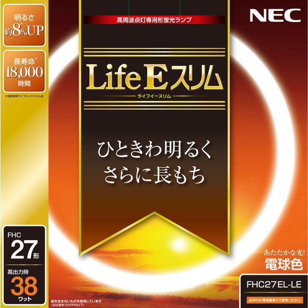 NEC FHC27EL-LE