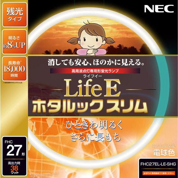 NEC FHC27EL-LE-SHG