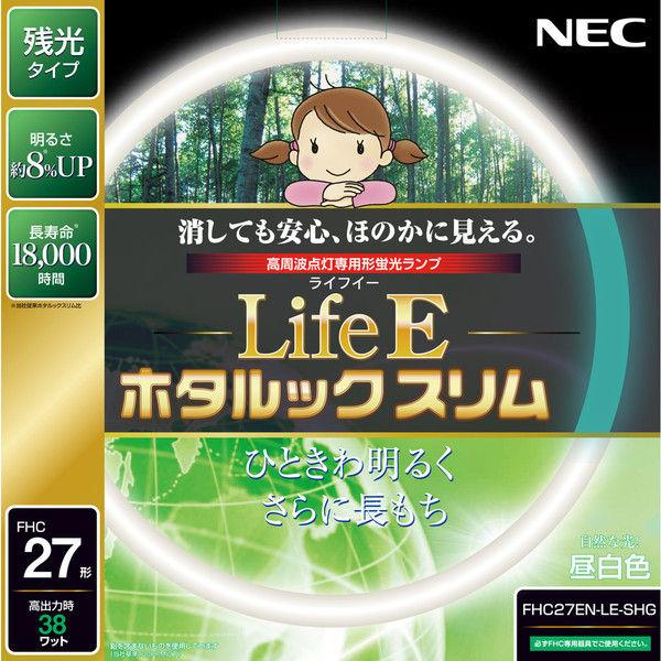 NEC FHC27EN-LE-SHG