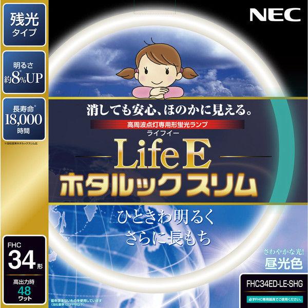 NEC FHC34ED-LE-SHG