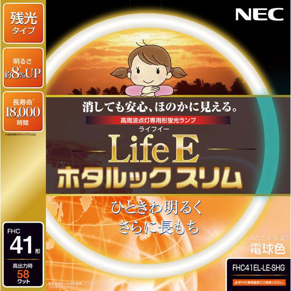 NEC FHC41EL-LE-SHG
