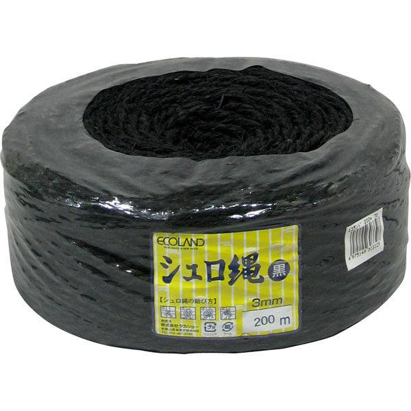 タカショー eシュロ縄3mmX200m 黒 4個入り 30350200 1セット (直送品)