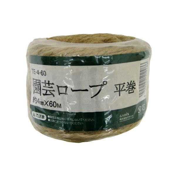 タカショー 園芸ロープ 平巻 4mmX60m 4個入り 50246200 1セット (直送品)