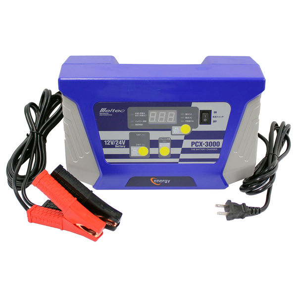 フルオートバッテリー充電器 PCX-3000 (直送品)
