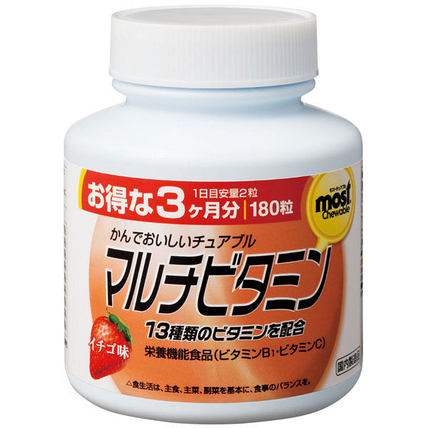 MOSTチュアブルマルチビタミン90日分