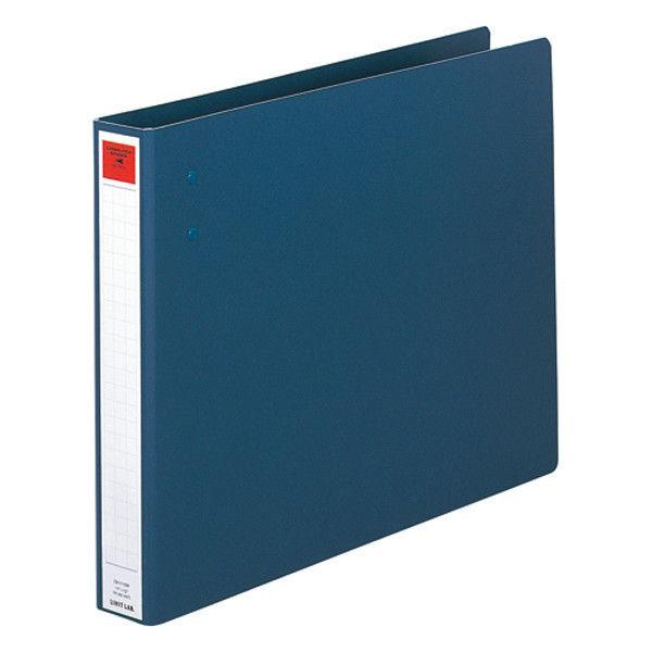 リヒトラブ コンピュータバインダー 藍 10冊 C8-1115アイ 1セット (直送品)