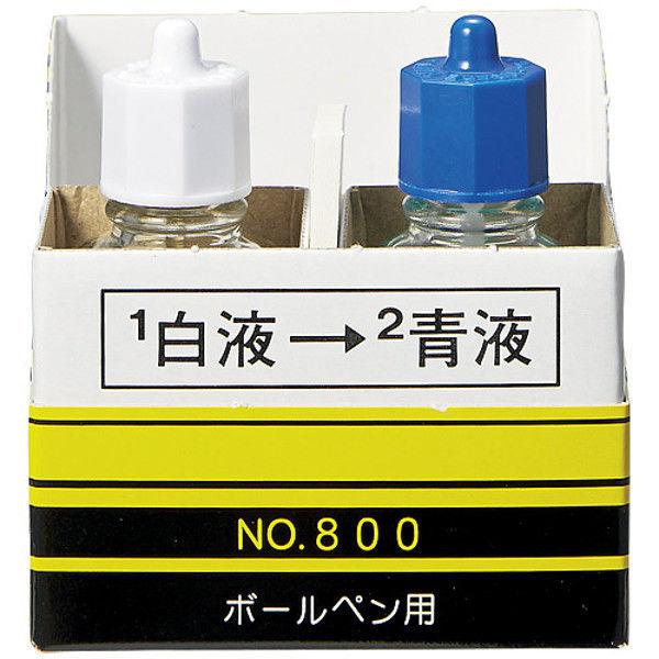 カズキ高分子 ボールペン消し NO.800 SN-0024 1セット(直送品)