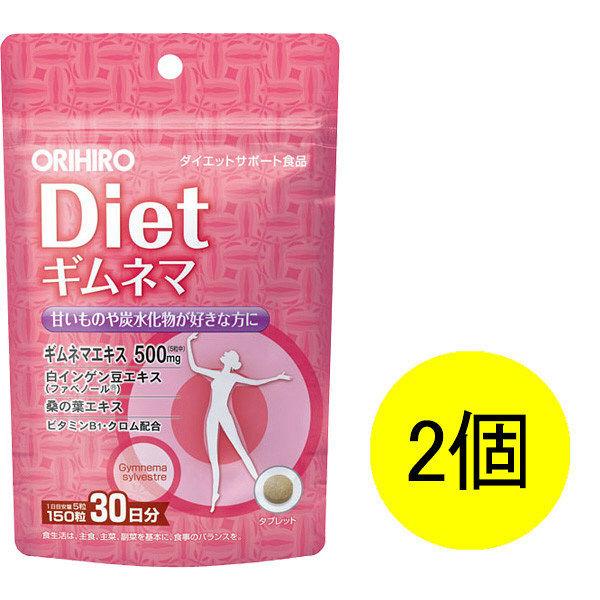 PD ギムネマダイエット 30日分×2